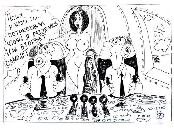 Карикатура: ЧП, Валерий Каненков