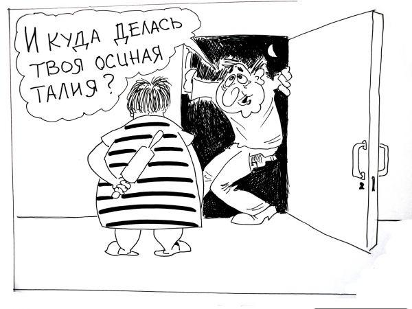 Карикатура: Роковой вопрос, Валерий Каненков