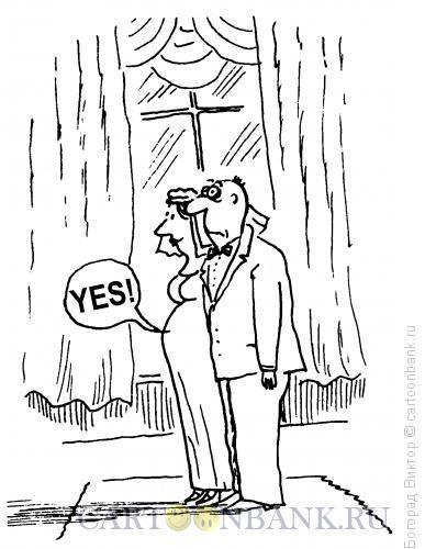 Карикатура: Причина, Богорад Виктор