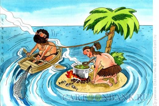 Карикатура: Необитаемый остров, Дружинин Валентин