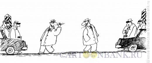 Карикатура: Возвращение резидентов, Шилов Вячеслав