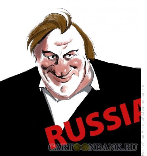 Карикатура: Депардье Жерар, Новосёлов Валерий