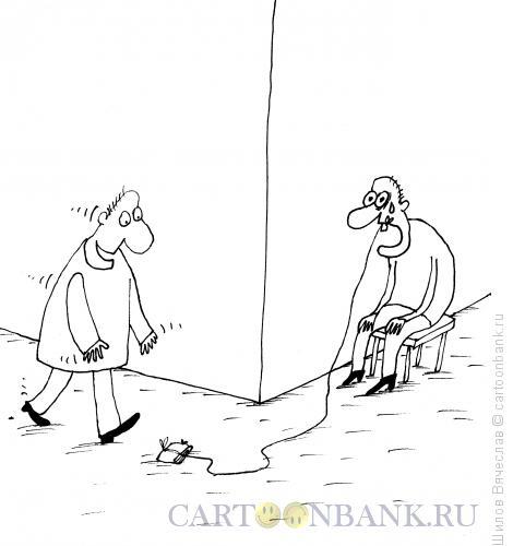 Карикатура: Кошелек и зуб, Шилов Вячеслав