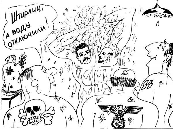 Карикатура: Банный день, Валерий Каненков