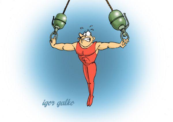 Карикатура: гимнаст, IgorHalko