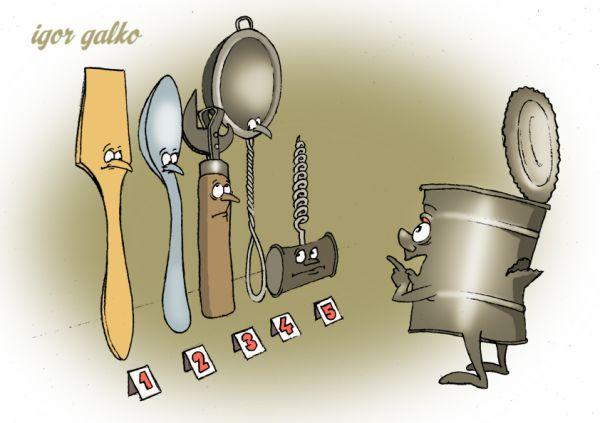 Карикатура: на опознании, IgorHalko