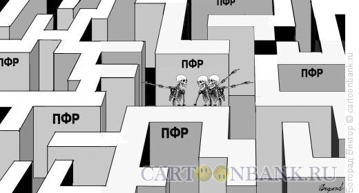 Карикатура: В лабиринте, Богорад Виктор