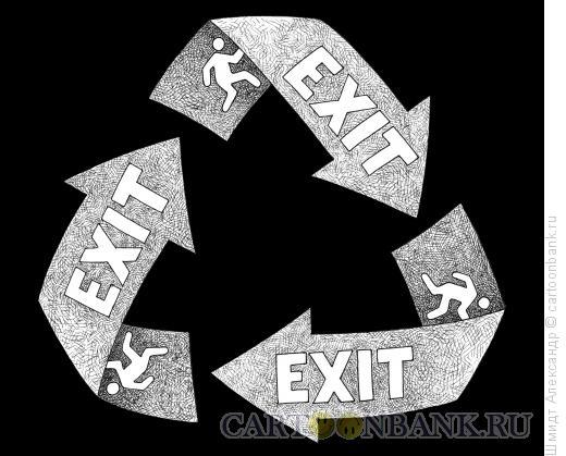 Карикатура: Экологическая маркировка (ч/б), Шмидт Александр