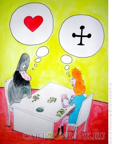 Карикатура: Картежники, Шилов Вячеслав