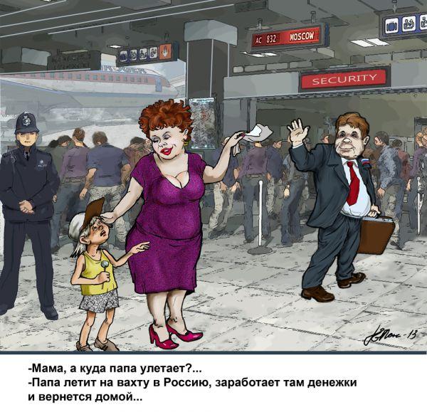 Карикатура: Патриот, Григорий Панженский
