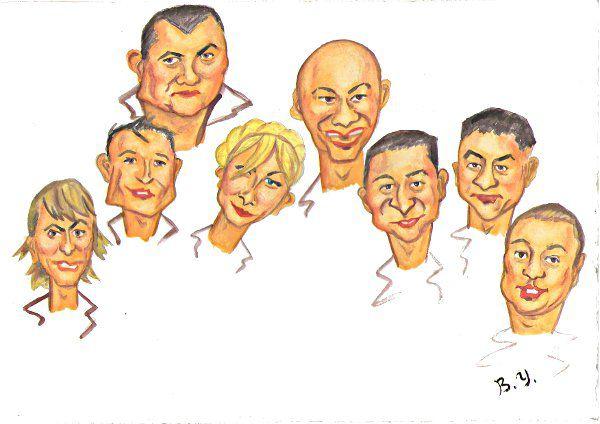 Карикатура: 95 Квартал, владимир ву