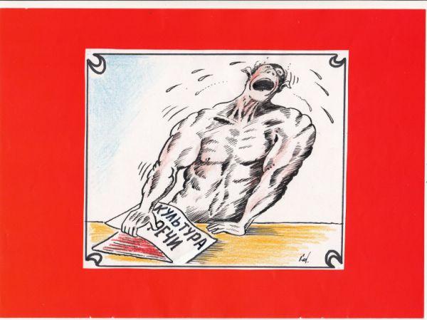 Карикатура: О культуре речи., Николай Кинчаров