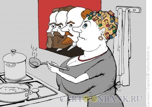 Карикатура: Кухарка., Сыченко Сергей