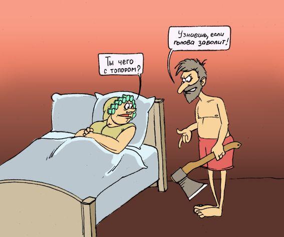 Карикатура: Решение проблем, IgorHalko