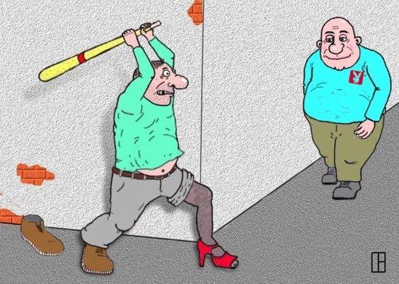Карикатура: засада, gelo62