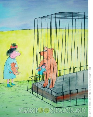 Карикатура: Девочка и медвежонок, Шилов Вячеслав