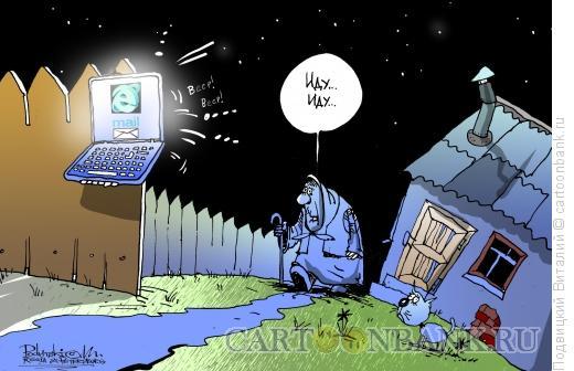 Карикатура: Почта пришла, Подвицкий Виталий