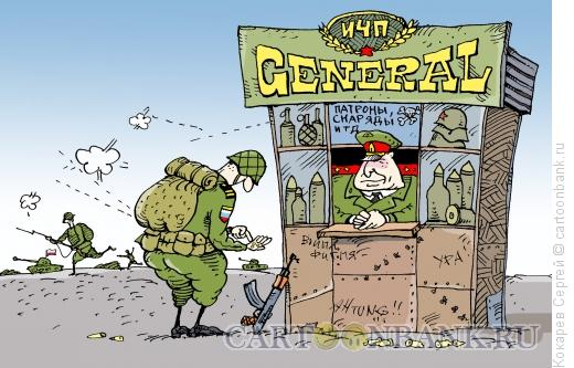 Карикатура: военторг, Кокарев Сергей