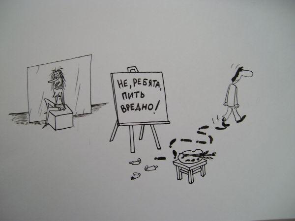 Карикатура: Художник и модель, Петров Александр