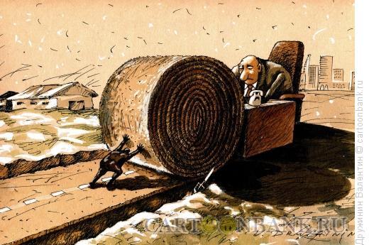 Карикатура: Дорога фермера, Дружинин Валентин