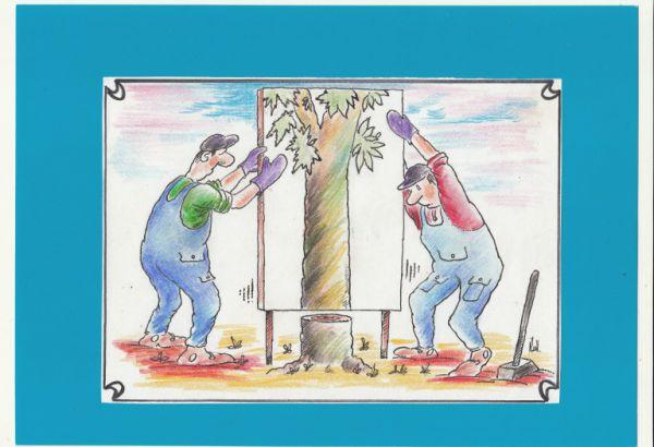Карикатура: Показуха, Николай Кинчаров