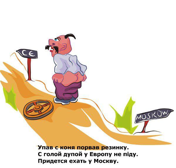 Карикатура: Украинская политика