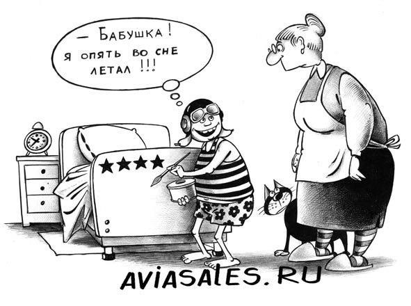 Карикатура: ..., Сергей Корсун