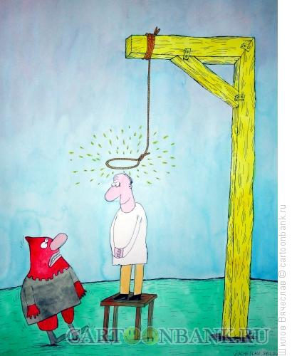 Карикатура: Нимб, Шилов Вячеслав