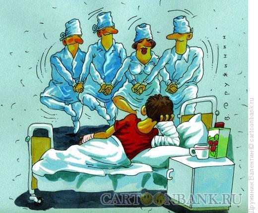 Карикатура: Платная медецина, Дружинин Валентин