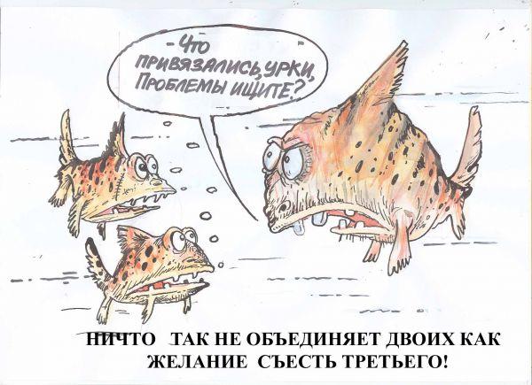 Карикатура: Урки, Избасаров Бауржан