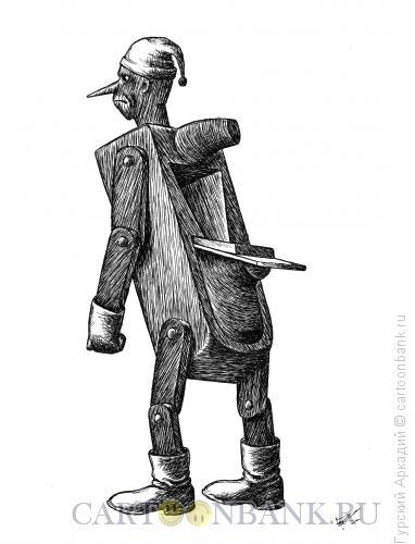 Карикатура: Буратино, Гурский Аркадий