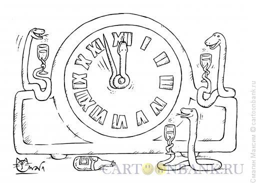 Карикатура: Год Змеи, Смагин Максим