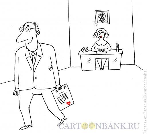 Карикатура: Печать, Тарасенко Валерий