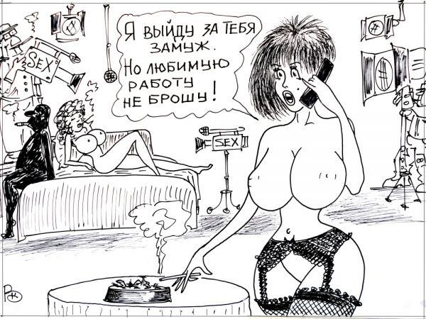 Карикатура: Фанатичная актриса, Валерий Каненков