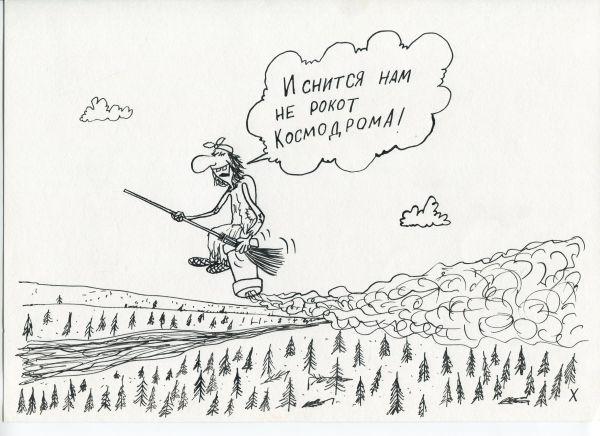 Карикатура: нечистая сила, Петров Александр