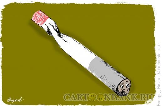 Карикатура: Папироса, Богорад Виктор