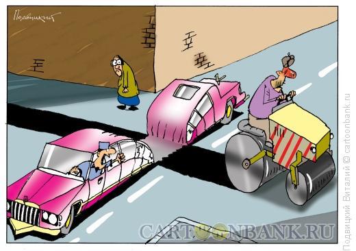 Карикатура: Наехал, Подвицкий Виталий