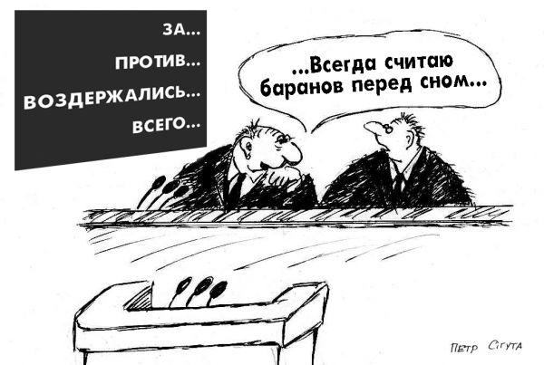Карикатура: Советы, Петр Сигута