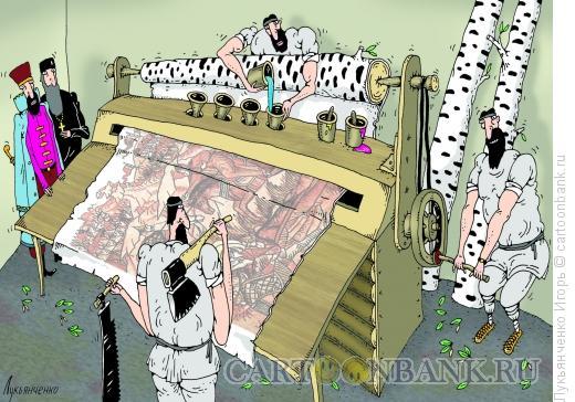 Карикатура: Первопечатники, Лукьянченко Игорь