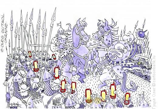 Карикатура: Поединок Пересвета с Челубеем, Гуцол Олег