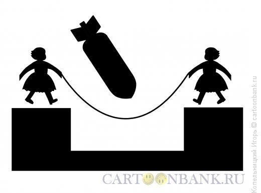 Карикатура: Бомба прыгает, Копельницкий Игорь