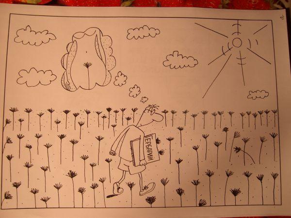 Карикатура: Мысли ботаника, Петров Александр