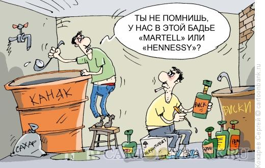 http://www.anekdot.ru/i/caricatures/normal/13/1/27/novye-samogonshhiki.jpg