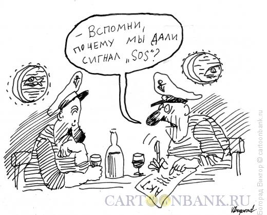 смешные карикатуры про пляж