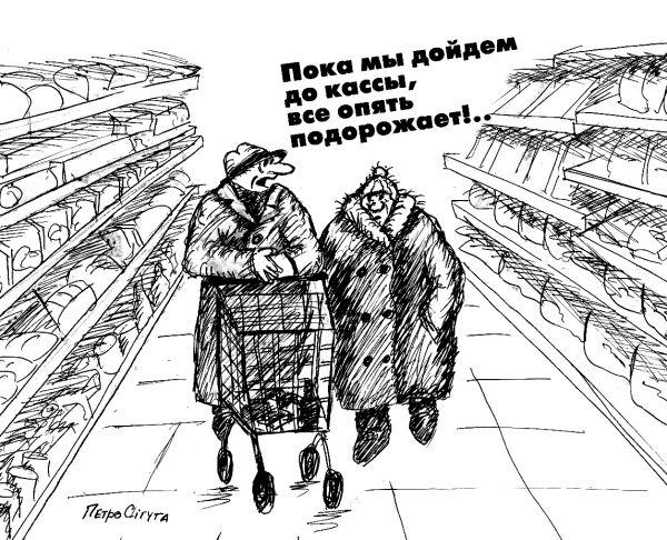 Карикатура: Суровые будни, Петр Сигута
