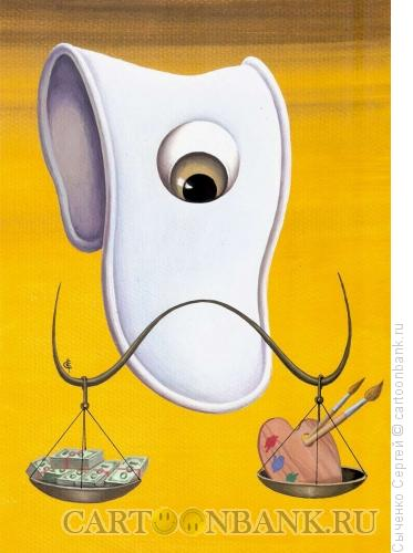 Карикатура: Сальвадор Дали, Сыченко Сергей
