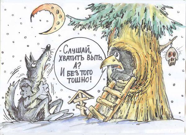 Карикатура: Щяс Спою!, Избасаров Бауржан