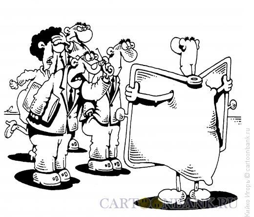 Карикатура: Извращенец, Кийко Игорь