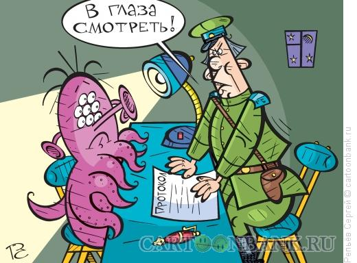 Карикатура: Чекист и инопланетянин, Репьёв Сергей