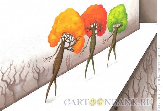 Карикатура: Осенние сезоны., Сыченко Сергей